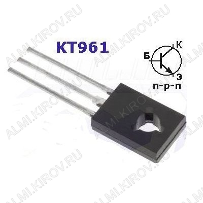 Транзистор КТ961А