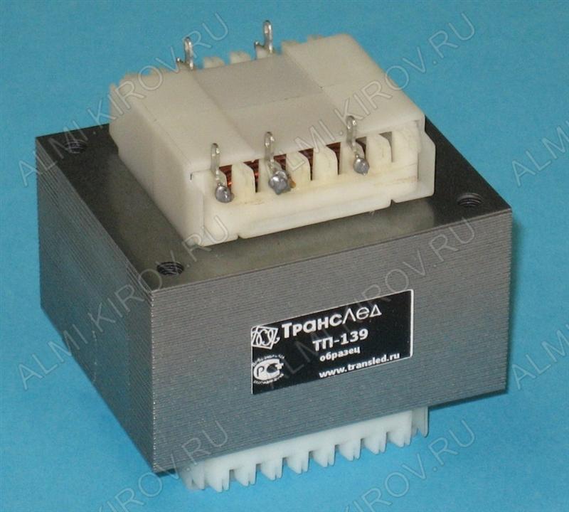 Трансформатор ТПГ-139-2х12В   12V*2 2.1A*2 50W 88*59*69мм; герметизированный; масса 1.1кг