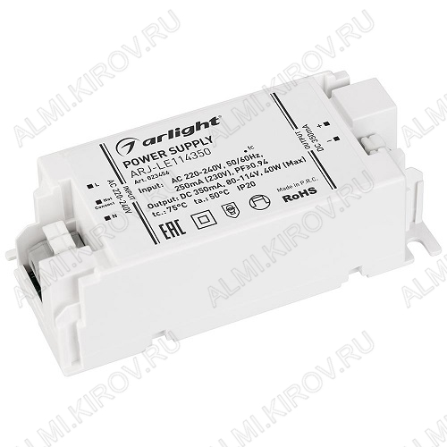 Драйвер светодиодный ARJ-LE114350_(023456)  40W 350mA_PFC Uвх.=220-240VAC; Uвых.=80-114VDC; 97*43*30мм;