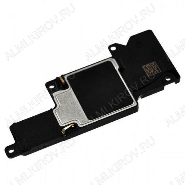 Звонок для iPphone 6S Plus