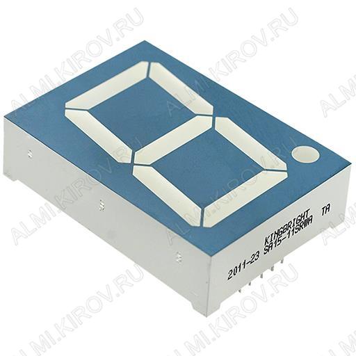 Индикатор SA15-11SRWA LED 1DIG,1.5',R,AN;31M
