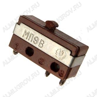 Микропереключатель МП-9 (ПМ24-2)