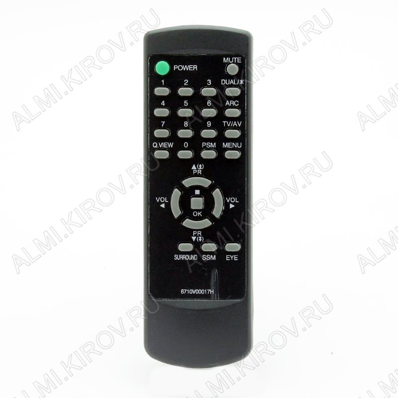 ПДУ для LG/GS 6710V00017H TV
