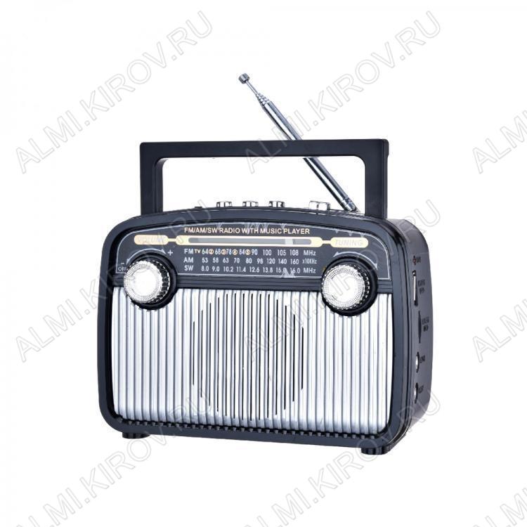 Радиоприемник HN-282UAT УКВ 64,0-108.0МГц; СВ 530-1600 кГц; КВ 8,0-16,0МГц; разъем USB, SD; Питание от акб. 18650 или от сети 220В