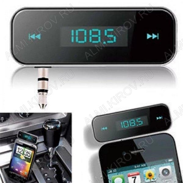 Bluetooth-Aux/FM-модулятор аудио с аккумулятором и микрофоном
