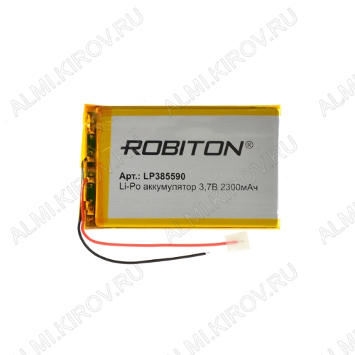 Аккумулятор 3,7V LP385590-PCB-LD 2300mAh Li-Pol; 55*90*3,8мм                                                                                                               (цена за 1 аккумулят