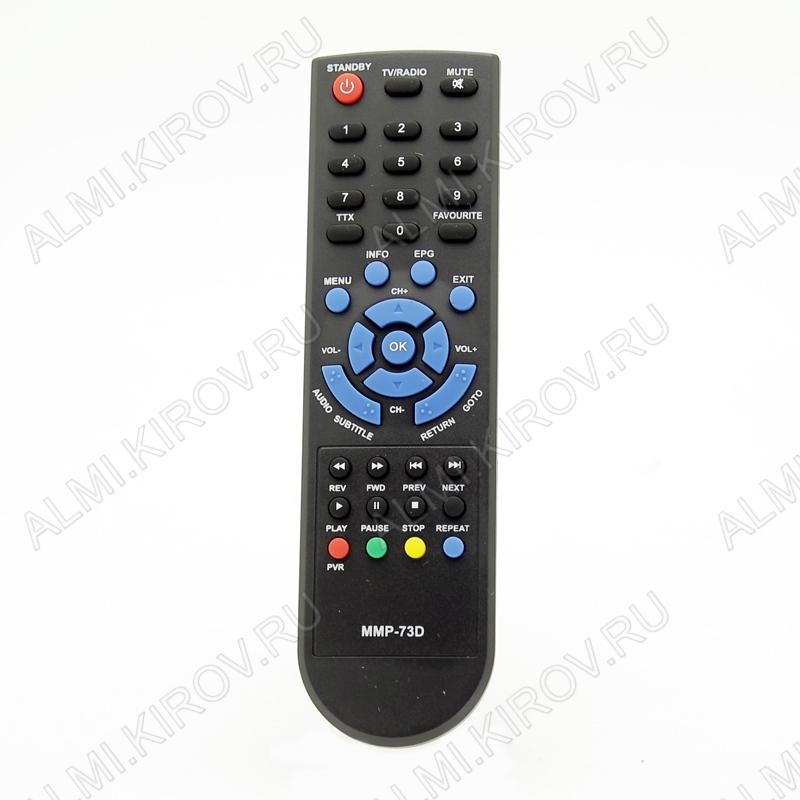 ПДУ для MYSTERY MMP-73D DVB-T2