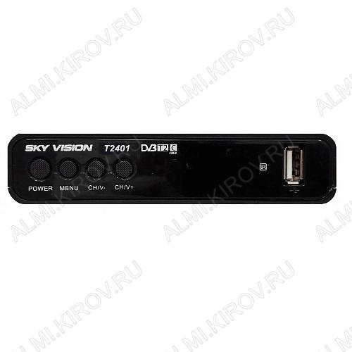 Ресивер эфирный SkyVision T2401 AC3 (Wi-Fi опция)