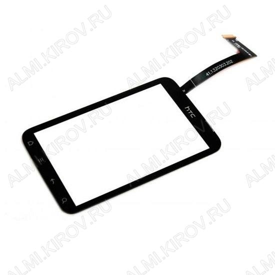 ТачСкрин для HTC Wildfire S/A510e/G13/O