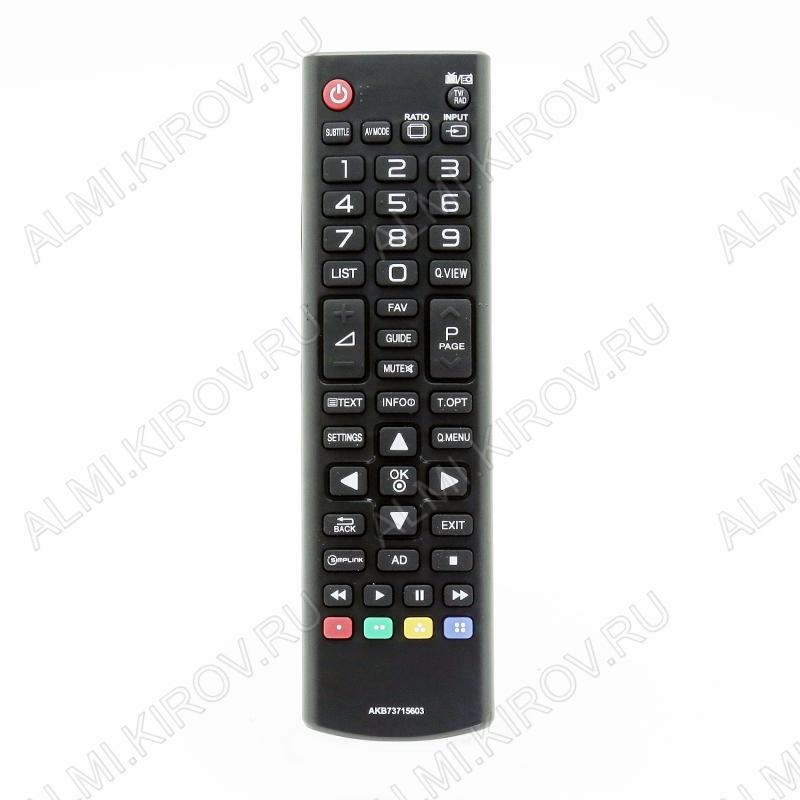 ПДУ для LG/GS AKB73715603 LCDTV