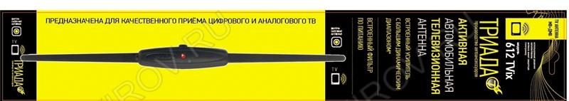 Антенна автомобильная ТРИАДА-612 TVIX активная
