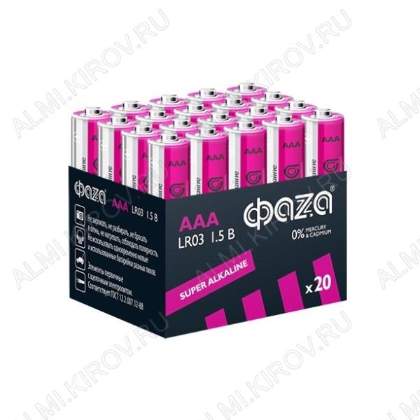 Элемент питания LR03/AAA/286 ШРИНК 1.5V;щелочные; шринк 20/120/480                                                                                       (цена за 1 эл. питания)