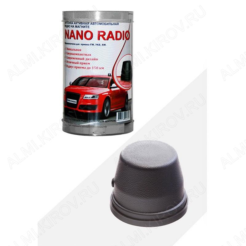 Антенна автомобильная NANO RADIO активная