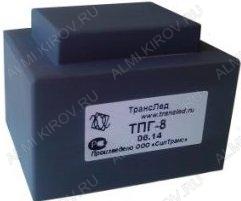 Трансформатор ТПГ-8-15В   15V 0.53A 8W 52*44*39мм; герметизированный; масса 0.29кг
