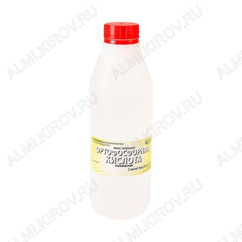 Ортофосфорная кислота 0,5л для защиты от коррозии