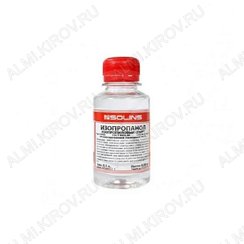 Спирт изопропиловый 1л (изопропанол) абсолютированный Для очистки контактов от следов флюсов, канифоли после пайки