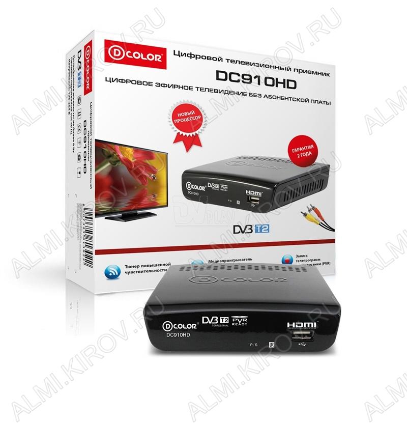Ресивер эфирный DC910HD (Wi-Fi,IPTV опция)