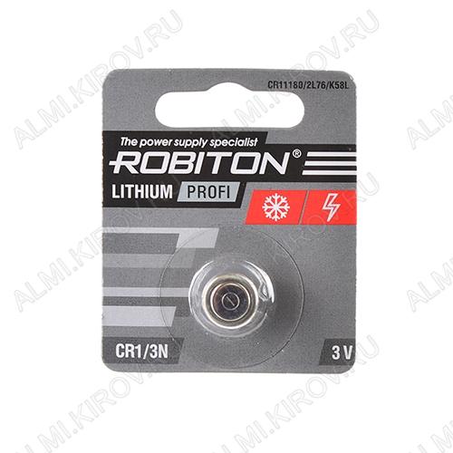 Элемент питания CR1/3N 3V; 170mAh; литиевые; 11.6x10.8mm                                                                                     (цена за 1 эл. питания)