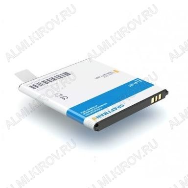 АКБ для Lenovo A516/ A706 IdeaPhone BL209