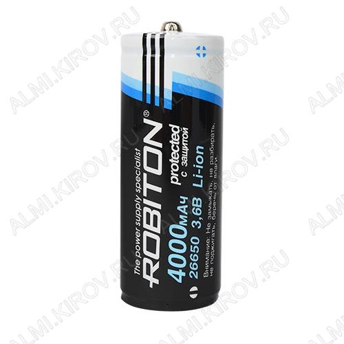 Аккумулятор 26650 (3.6V, 4000mAh) LiIo; 26*65мм с защитой от чрезмерного заряда/разряда                                           (цена за 1 аккумулятор)