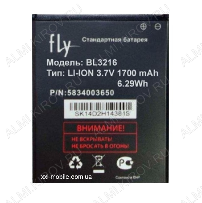 АКБ для Fly iQ4414 Evo Tech 3 Quad Orig