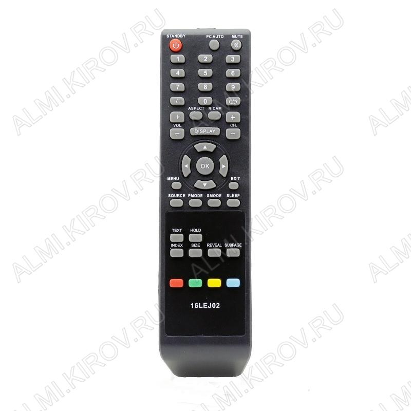ПДУ для ERISSON 16LEJ02/20LJ02 LCDTV
