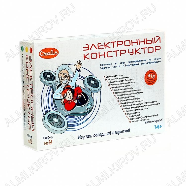 Электронный конструктор
