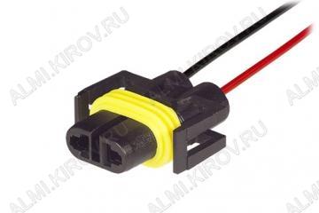 Колодка ламп 98070СБ2 с проводами цоколь Н8, Н9, Н11, Н27/2; 2 провода