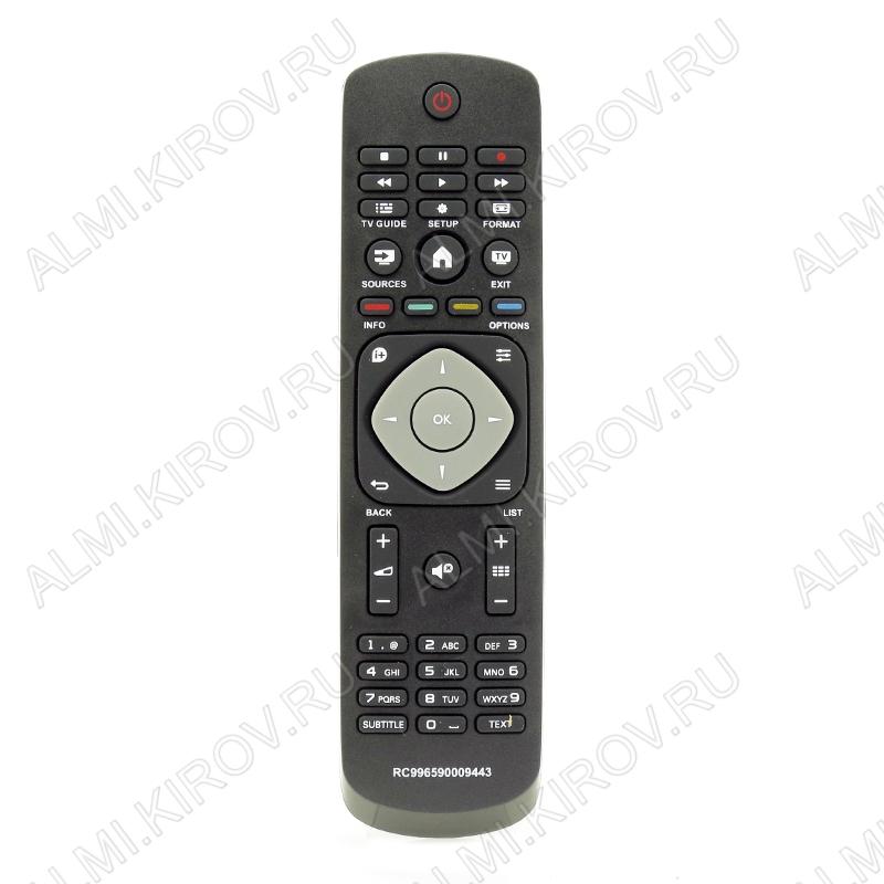 ПДУ для PHILIPS 996590009443 LCDTV