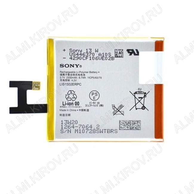 АКБ для Sony Xperia Z/ Xperia C C6603/ C6602/ C6606/ C6616/ C2305/ L36a Orig LIS1502ERPC