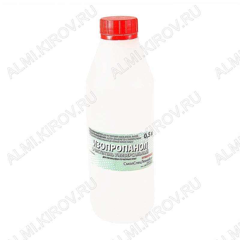 Спирт изопропиловый 0,5л (изопропанол) Для очистки контактов от следов флюсов, канифоли после пайки