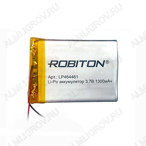 Аккумулятор 3.7V LP464461-PCB-LD 1300mAh Li-Pol; 44*61*4.6мм                                                                                                               (цена за 1 аккумулят