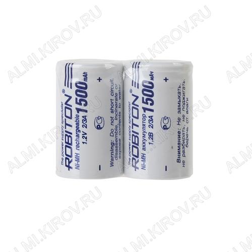 Аккумулятор 2/3A 1500mAh 1.2V;NiMh; 28.0*17,0мм                                                                                                          (цена за 1 аккумулятор
