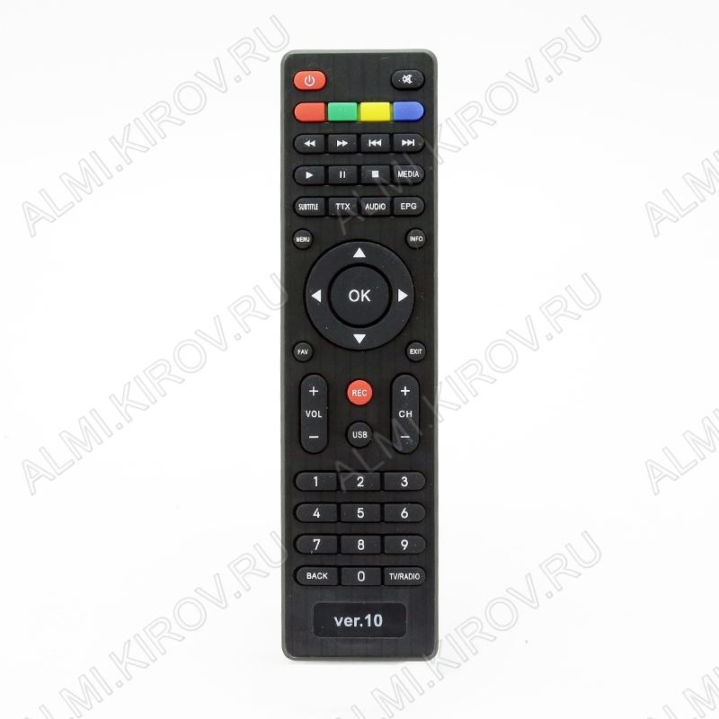 ПДУ для ORIEL ДУ-10 (для ресивера 793/794/963) DVB-T2