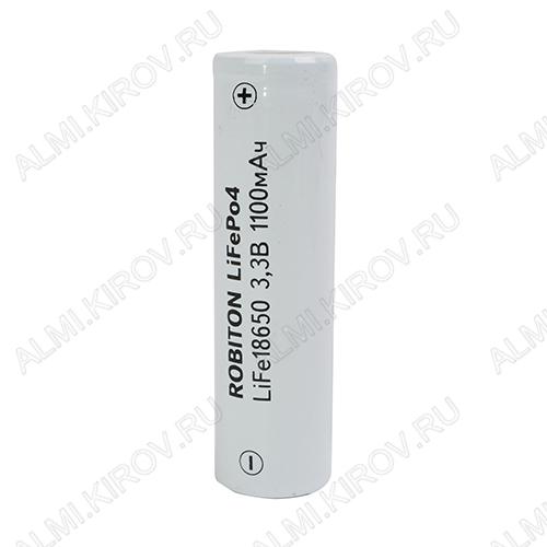 Аккумулятор 18650 LiFe (3,2V; 1100mAh) LiFe; 18.2*64.5мм;                                                                                                               (цена за 1 аккумулято