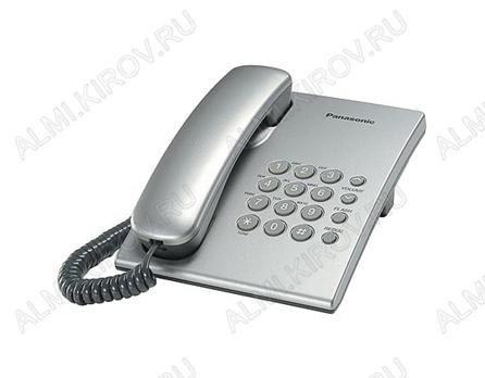 Телефон KX-TS2350RUS серебристый