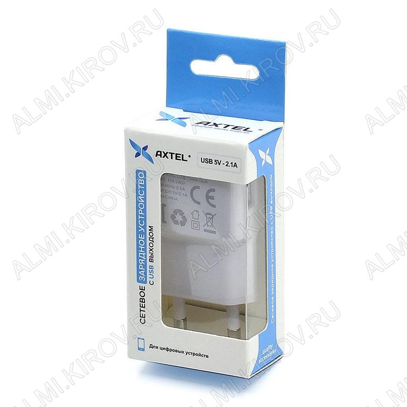 Сетевое зарядное устройство с выходом USB 2.0A белое;