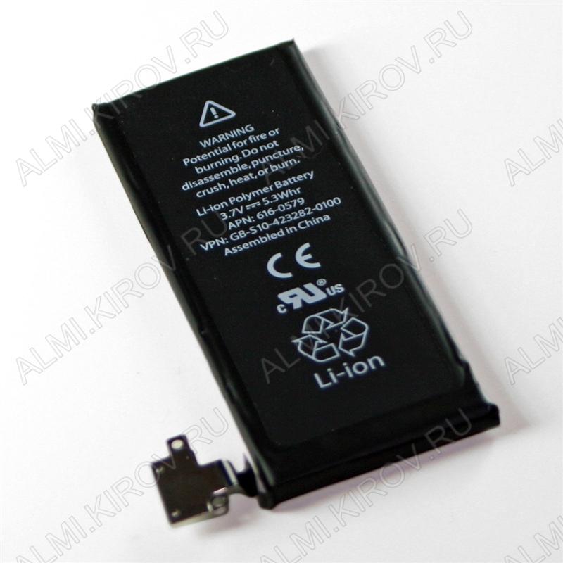 АКБ для Apple iPhone 4S Orig