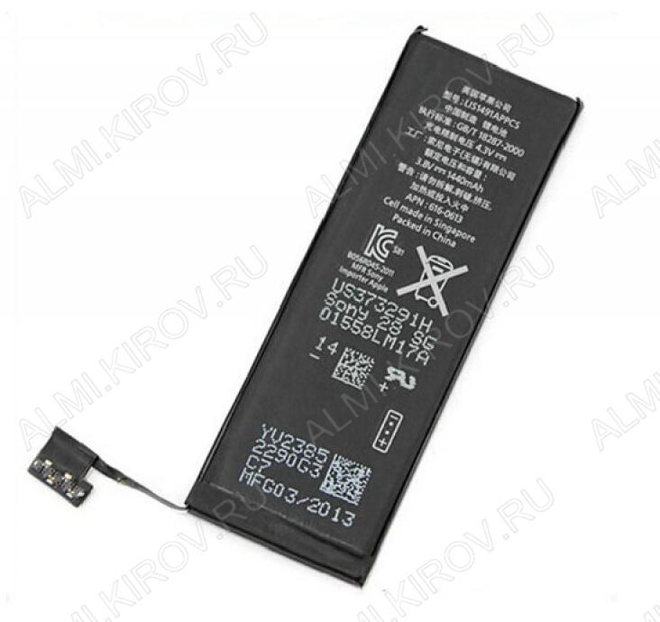 АКБ для Apple iPhone 5C Orig