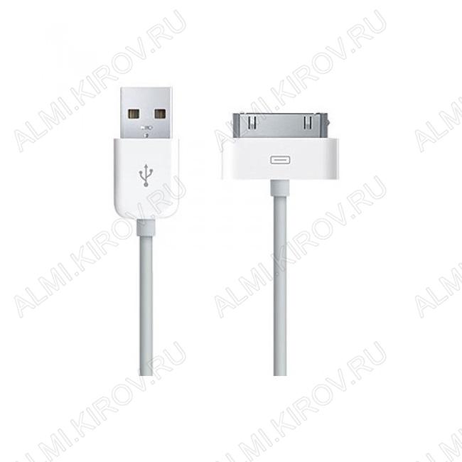 Датакабель iPhone 30pin белый 1 метр Orig