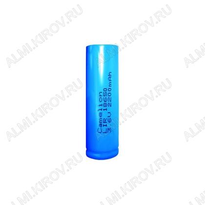 Аккумулятор 18650 (3.7V, 2200mAh) LiIo; 18.5*68.1мм;                                                                                                               (цена за 1 аккумулято