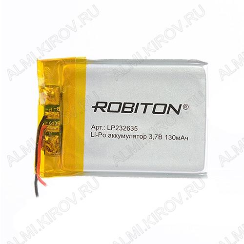Аккумулятор 3.7V LP232635-PCB-LD 130mAh Li-Pol; 26*35*2.3мм                                                                                                               (цена за 1 аккумулят