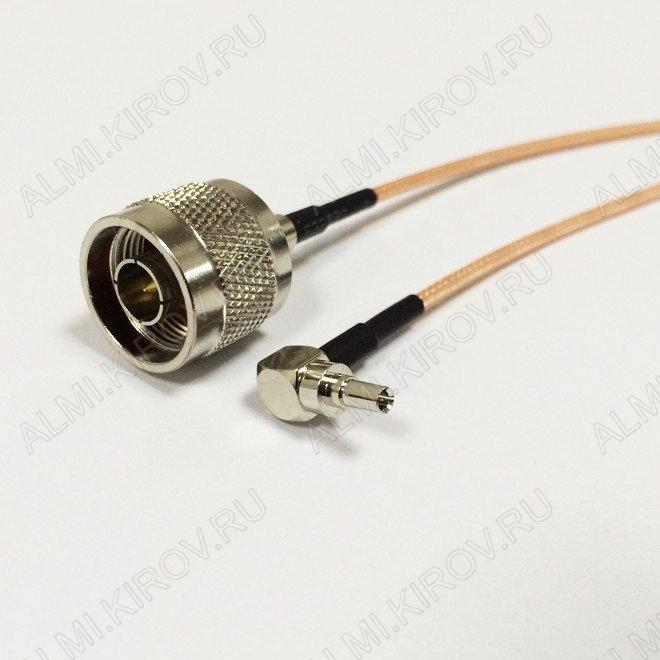 Адаптер антенный N шт/CRC-9 шт для USB 3G модемов
