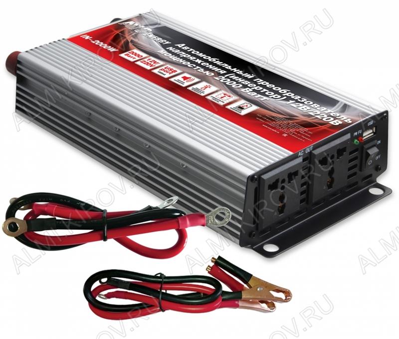 Адаптер DC/AC 12V/220V IN-2000W 220В 50Гц 2000Вт автомобильный инвертор