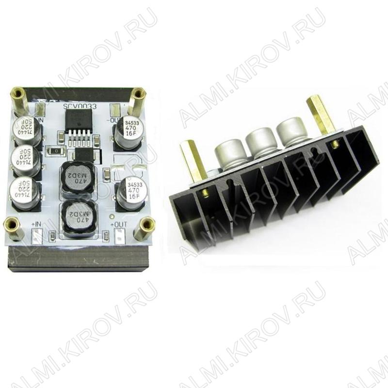 Радиоконструктор Преобразователь DC/DC в 12В(5А) из 14...40В (SCV0033-12V-5A-R) Понижающий. Тепловая защита, и ограничение по выходному току. С радиатором.