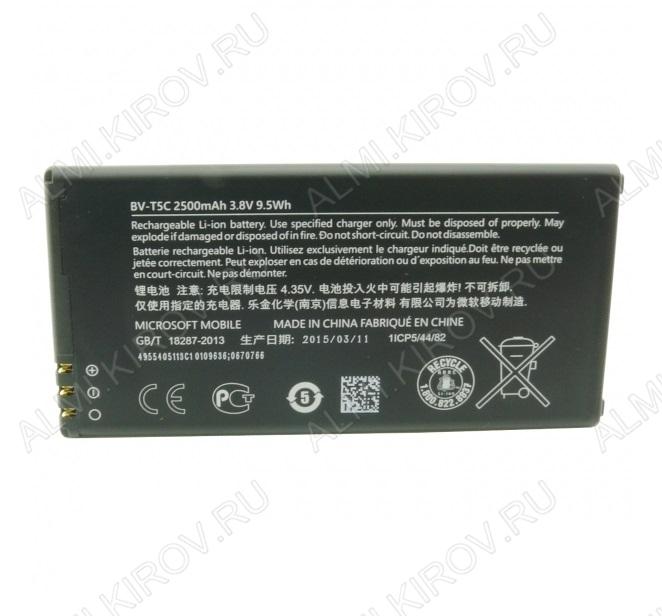 АКБ для Nokia Lumia 640 Orig BV-T5C