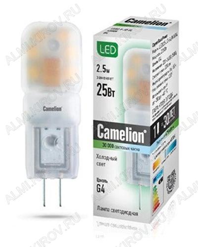 Лампа светодиодная (L320) 220В/2,5Вт/G4/4500K(дневной белый)/195Lm/(LED2.5-JD-SL/845/G4);