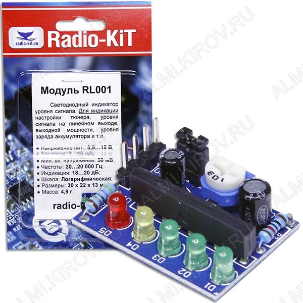 Радиоконструктор Индикатор уровня сигнала светодиодный RL001 индикация настроки тюнера, индикация уровня сигнала на линейном выходе, индикация выходной мощности.Напряжение питания - 3,5 - 15 В