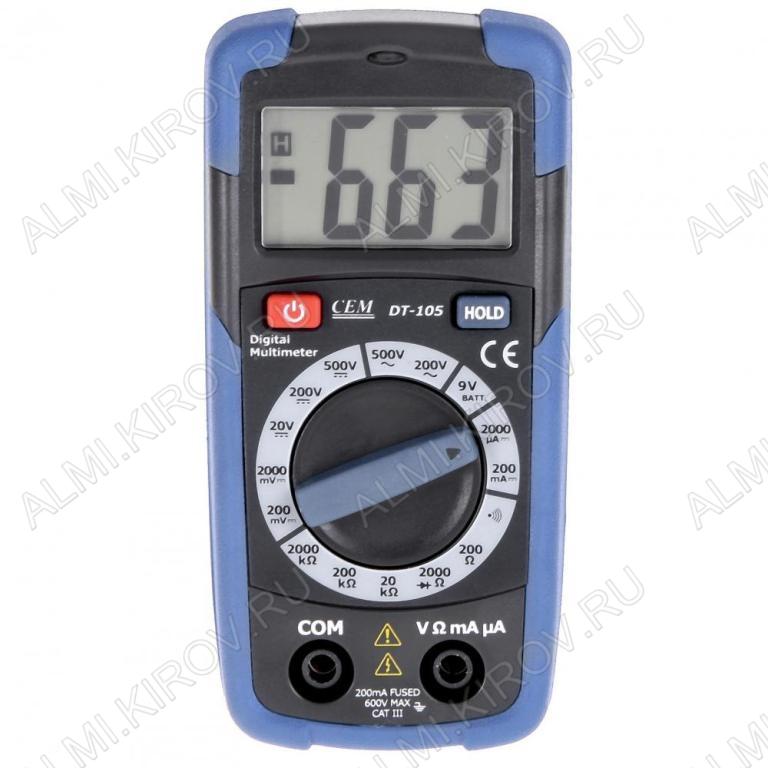 Мультиметр DT-105 (гарантия 6 месяцев)