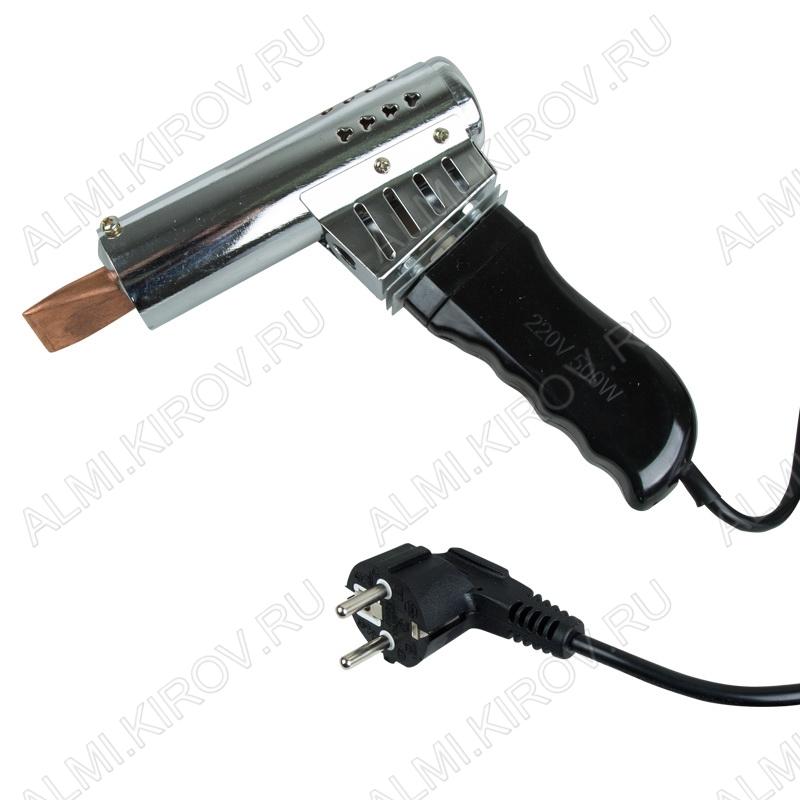 Паяльник  (220V,500W) пластиковая ручка (W-500) (12-0215)